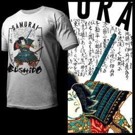 Samurai Hells Wind Staff