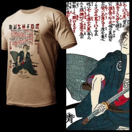 Samurai Ronin With Katana